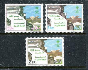 Saudi Arabia 1309-1311, MNH, 2000, King Fahd holy Koran centre 3v. x27313