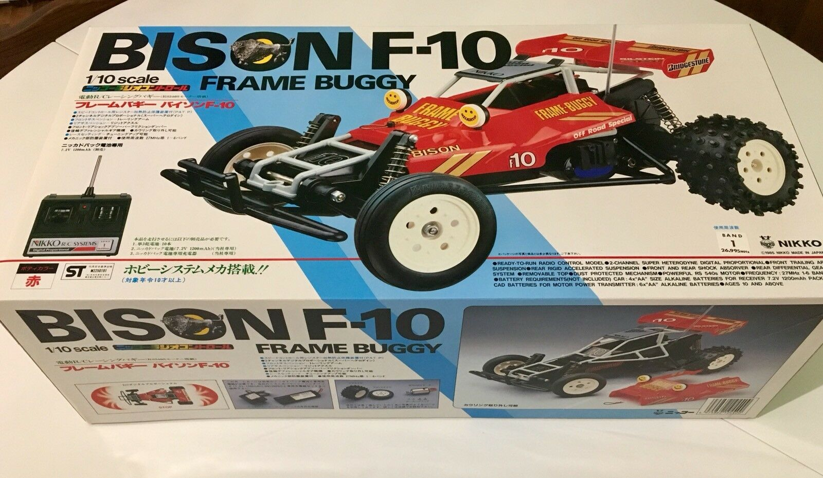 GIG Nikko BISON F10 Vintage New In Box