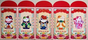 Ang Pow Packets - 2021 Bor Jin Goldsmith, Miri, Sarawak set of 5 design