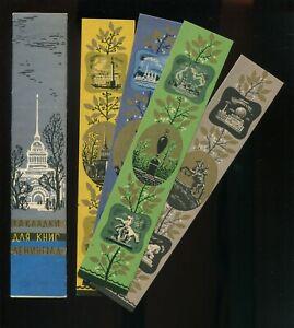 Soviet-Russian-Bookmark-Set-of-4-in-Sleeve-Souvenir-Tourism-1963-Historic-Sites