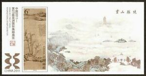 CHINA-2011-29-Imperf-27th-Asian-Stamps-Expo-S-S-Painting