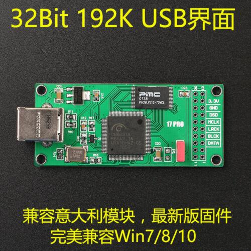 CM6631 IIS Digital Interface Compatible With Italy Amanero USB 192K 32BIT New