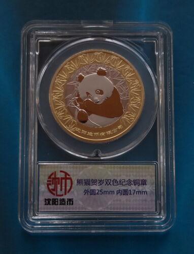 Shenyang Mint 2020 panda Lunar Rat Beijing Coin Expo brass medal,China coin