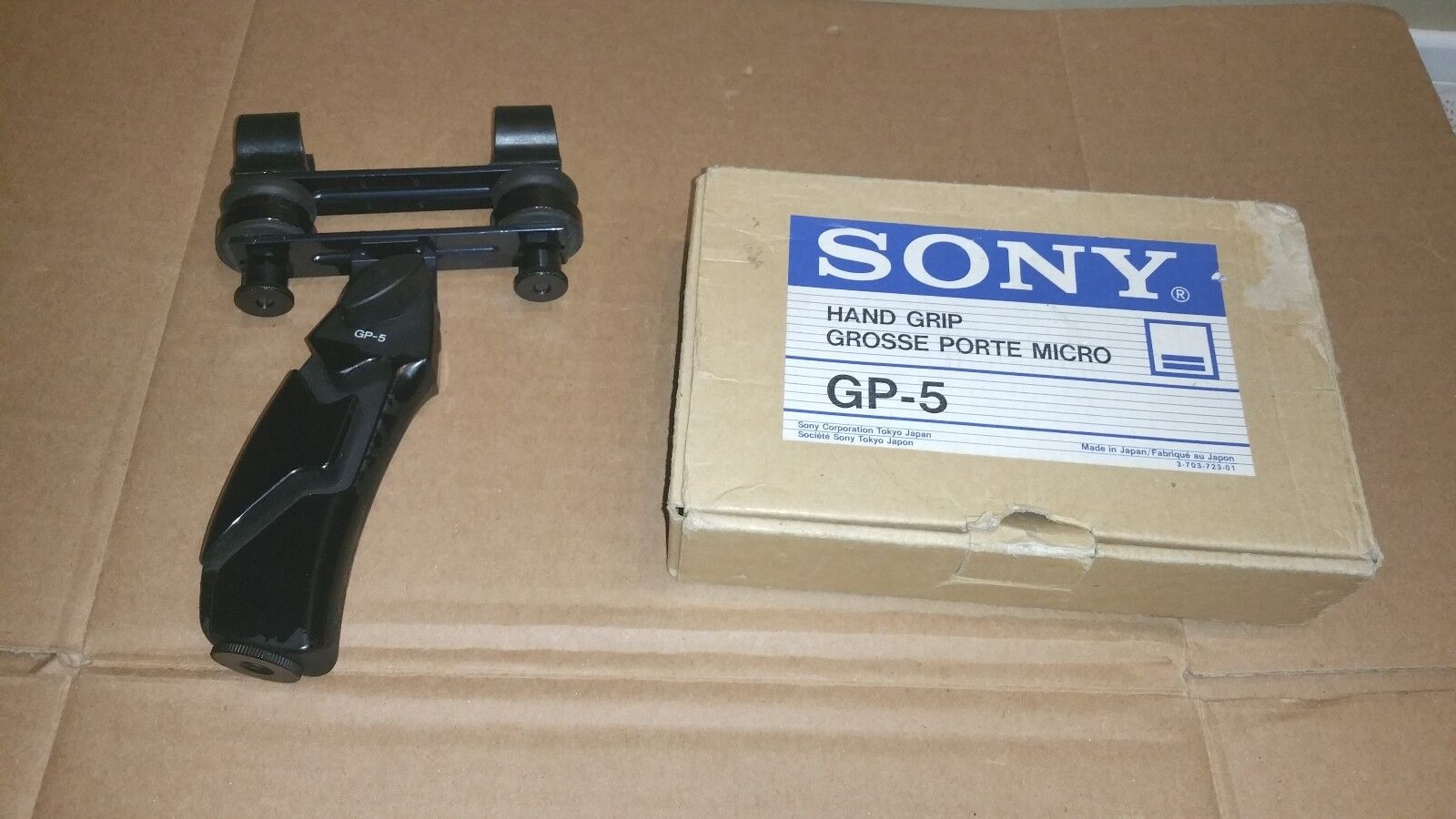 Sony GP-5 hand grip for microphone - pistol style holder - 24mm diameter