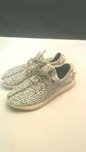 competitive price f908a 7d903 Details about Men's Yeezy boost 350 Turtle Dove