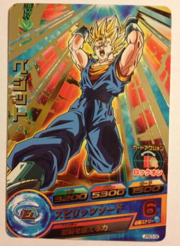 Dragon Ball Heroes JM JPBC5-06 Promo