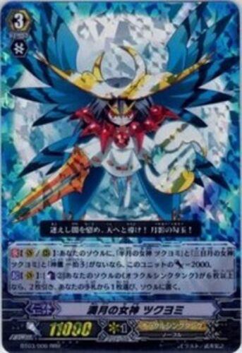 Tsukuyomi RRR Cardfight Vanguard BT03//006 Goddess of the Full Moon
