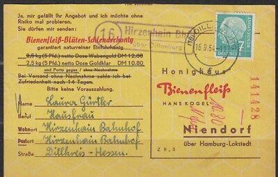In Vielen Stilen Ansehen!! Landpost Ra2 Hirzenhain Bhf über Dillenburg Auf Karte