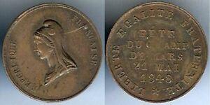 Jeton-PARIS-1848-fete-du-champ-de-mars-21-mai-republique-francaise-d-26mm