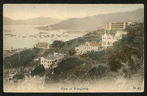 China Hong Kong Old Vintage Postcard View of Hong Kong Nice Grade !!!