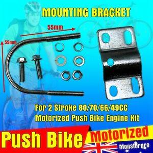 Mounting-Bracket-80cc-Motorised-Motorized-Bicycle-Push-Bike-2-Stroke-Engine-Kit