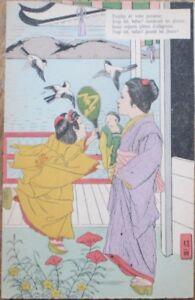 Doll-amp-Children-1905-Japan-Japanese-Postcard-Artist-Signed