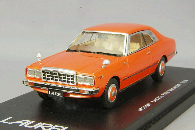 La-x 1 43 Nissan Laurel 2 puertas hardtop 2800 medallista arancia Metálico De Japón