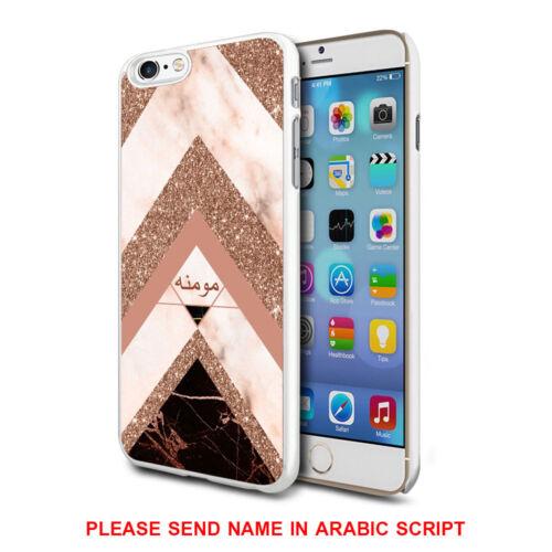 Eid Regalo Personalizado árabe mármol Funda de teléfono para diversos teléfonos 34