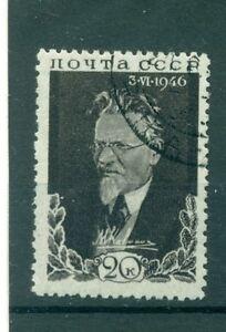 Russie-USSR-1946-Michel-n-1040-Deuil-du-president-Kalinine