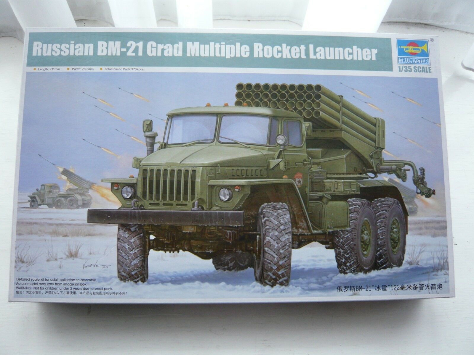 Trumpeter 1 35 Russian BM-21 Grad MRL (Early) w P.E. & Resin Wheels Upgrade Sets