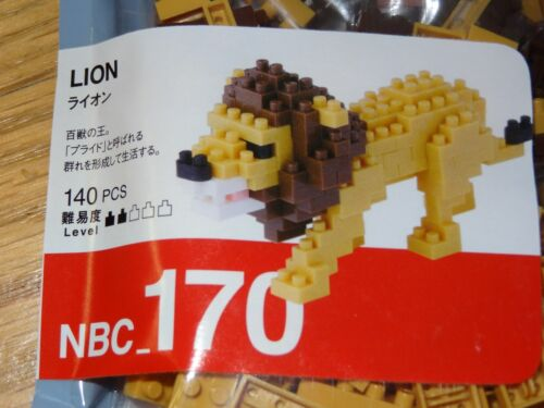 Lion Nanoblock Micro Sized Building Block Construction Toy Kawada NBC170 Mini