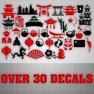 Image is loading Chinese-wall-decals-Oriental-stickers-Chinese-Wall-Decor-  sc 1 st  eBay & Chinese wall decals Oriental stickers Chinese Wall Decor 30+ ...