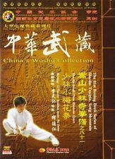 Shaolin Small Plum Blossom Quan by Li Tianren DVD