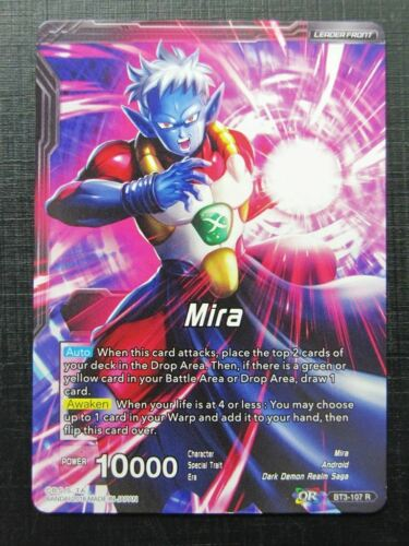 Dark Warrior Mira R Foil Leader Dragon Ball Super Card # 15B60
