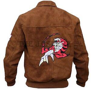 Ryo Hazuki Shenmue Game Brown Bomber Suede Leather Jacket - 30 ...