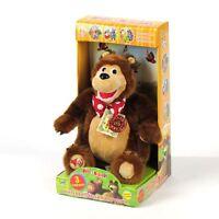 Russian Talking Plush Toy -bear / Masha And The Bear-talking 3 Fary Tales-25cm