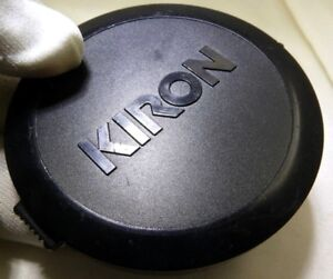 67mm lens front cap with Nikon logo generic type snap on