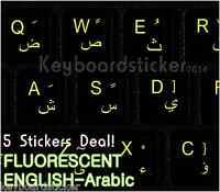 Arabic Keyboard Sticker Fluorescent Letters For Dim Light 5 Sticker Deal