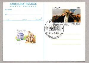 ITALIA, INTERI, CARTOLINA POSTALE FDC, 1986 Francesco Vico FIL c206 - Italia - ITALIA, INTERI, CARTOLINA POSTALE FDC, 1986 Francesco Vico FIL c206 - Italia