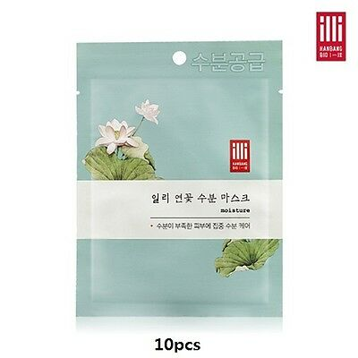illiyoon Lotus Moisture Mask Sheet 10pcs Hydrating Firming Skin Amore K beauty
