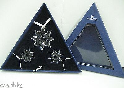 Swarovski Christmas Set 2013, An. Ed. Large & 2 Little Star Ornament MIB 5004492