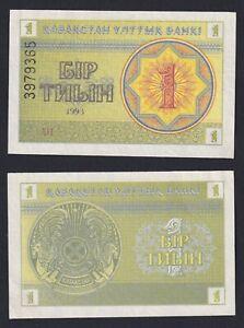 KAZAKHSTAN 2 TYIN 1993 P 2 UNC LOT 5 PCS