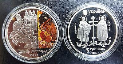 2016 #19 Ukraine Coin 5 UAH Hryvnias Ancient Vyshhorod