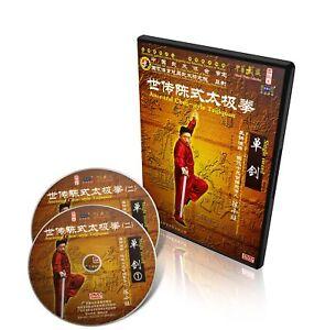 Chen-Style-Tai-chi-Collection-Series-Taichi-Single-Sword-Chen-Xiaowang-2DVDs