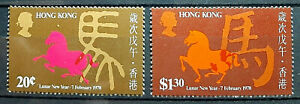 HONG-KONG-1978-YEAR-OF-THE-HORSE-SG371-372-MNH-FRESH-SET-2