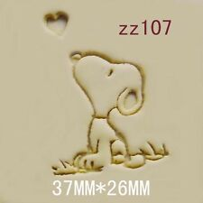 Snoopy Soap Stamp For Handmade Soap Candle Candy Stamp Fimo Soap chapter