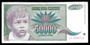 lot of 100 pcs Yugoslavia 50000 dinara 1992