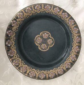 Image is loading Vintage-Decorative-Plate-Porcelain-Toyo-Gold-Green-Pink- & Vintage Decorative Plate Porcelain Toyo Gold Green Pink Floral ...