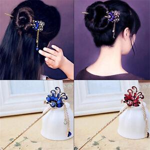 Vintage Blue Peacock Hair Stick Long Tassel Hairpins Chinese Hair Accessory