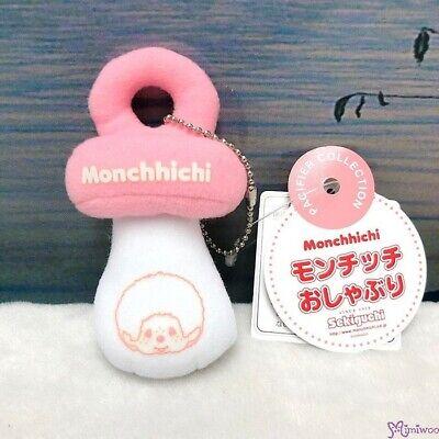 Monchhichi Pacifier Collection 15.5 x 9.5cm Mini Bag with Zipper /& Strap 242910