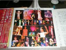 王菲 Faye Wong 唱游大世界 演唱会 日版 首版
