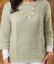 Tejer Patrón-Enrejado patrón Pullover Suéter señoras 1086 S-XL