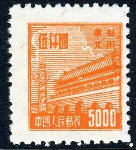 China-1950-Northeast-Liberated-5000-Gate-Watermark-MNH-L1-172