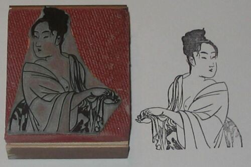 Japanese Woman Bathing rubber stamp by Amazing Arts gorgeous!