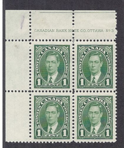 1937 Canada 231 Block KGVI Plate Block No. 3, Print Flaw Error on Face MH