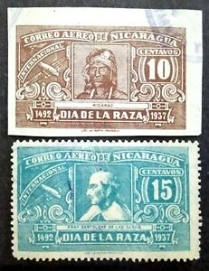 Nicaragua-1937-For-Foreign-Postage-Loose-Set-Short-Of-20c-Perf-amp-Imperf-2v-Used