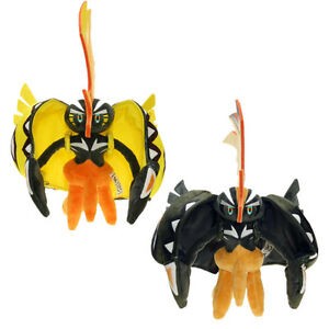 ced87da5263 Set of 2 Pokemon Center Tapu Koko and Shiny Tapu Koko Plush Toys ...