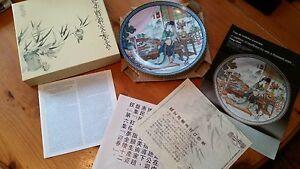 Imperial-Jingdezhen-porcelain-6-039-Ying-Chun-039-plate