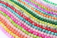 100 Round 8mm Glass Drawbench Marble Effect Beads  21 Colours Jewellery Crafts