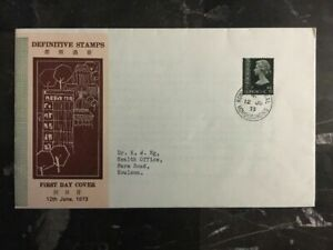 1973 Hong Kong First Day Cover FDC Definitive Stamps $1 Stamp